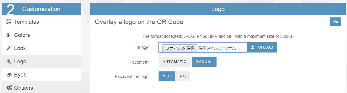 QRコードの中心にロゴを入れる